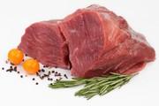Мясо говядины парное,  домашний бычок