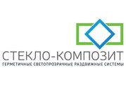 Окна-Ст. изготовим герметичные раздвижные двери