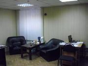 Аренда офиса и юридический адрес в Москве