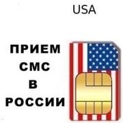 SIM-карта USA для приема SMS и звонков в России