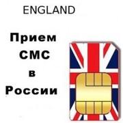SIM-карта England для приема SMS и звонков в России