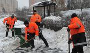 Уборка снега,  уборка территории,  уборка мусора