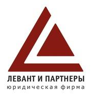 Международная коллегия адвокатов