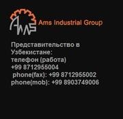 О продуктах компании AMS