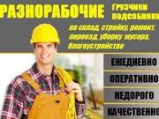 Различные виды строительных работ