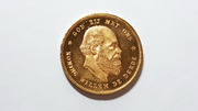 золотая монета 10 гульденов 1877 года.Полтина и рубль Петра 1.Другие