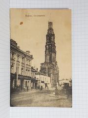 Антикварные открытки 19 века  с видами города Казань.Другие карточки
