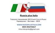 Италия - технический и коммерческий переводчик