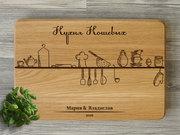 Разделочные деревянные доски для кухни