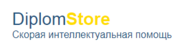 Центр помощи студентам Diplom.Store