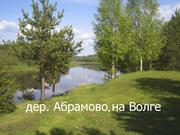 Участок в деревне для строительства,  по Новорижскому шоссе,  река Волга