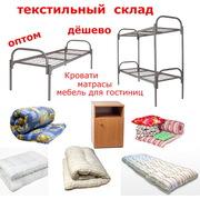 Мебель для гостиниц и общежитий. Дешево,  Качественно,  Быстро от Оптово