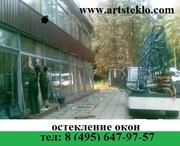 Ремонт разбитых стеклопакетов ,  производство стеклопакетов 1 день,  артсттройстекло