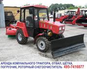 8-963-7508470 Услуги по вспашке земли планировка земли минитрактром Московская область