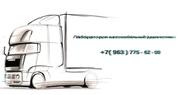 Хёндай,  диагностика грузовиков с выездом.