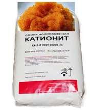 Закупаю катионит ку-2-8 анионит сульфоуголь с хранения или бу