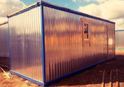 Блок контейнеры металлические
