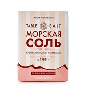 Крымская морская соль. Опт и розница. Доставка по России