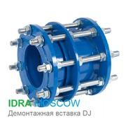 Демонтажные вставки (регулировочные муфты) IDRA