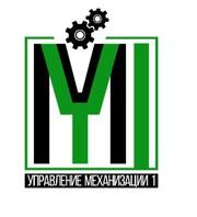 Машинист автокрана Ивановец 25т на базе МаЗ