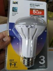 Лампочки светодиодные оптом