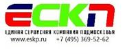 ЕСКП - Сантехника и сантехнические работы http://santehnika.eskp.ru
