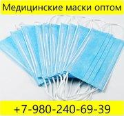 Медицинские маски оптом с доставкой в Москве