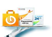 Техподдержка сайта на bitrix стоимость в Москве