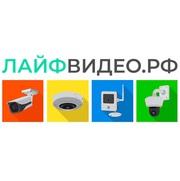 ООО «Лайфвидео» надежный поставщик видеонаблюдения,  СКД и ОПС