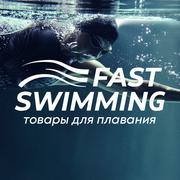 Товары для плавания,  триатлона,  открытой воды и бега