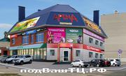 Продаётся здания под Ваш успешный торговый центр