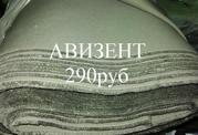 Авизент с21юд АКЦИЯ. Авиационный брезент